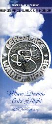 Brochure front cover from the 1999 Aerospace Walk of Honor
